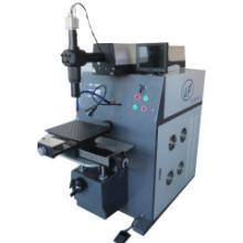 供应不锈钢激光焊接机不锈钢激光焊接图片