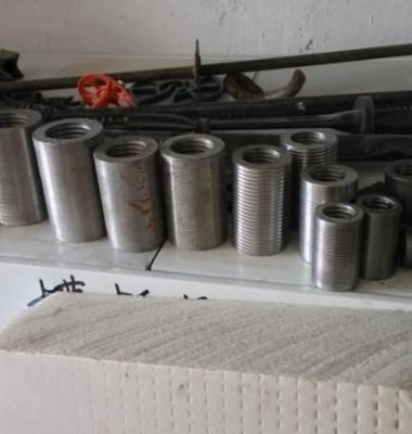 乌鲁木齐钢筋套筒厂家低价批发图片/乌鲁木齐钢筋套筒厂家低价批发样板图 (3)