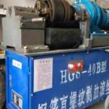 供应乌鲁木齐钢筋套筒,滚丝机,各种变径 乌鲁木齐钢筋套筒厂家低价批发