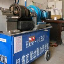供应新疆钢筋套筒,滚丝机 新疆钢筋套筒生产厂家