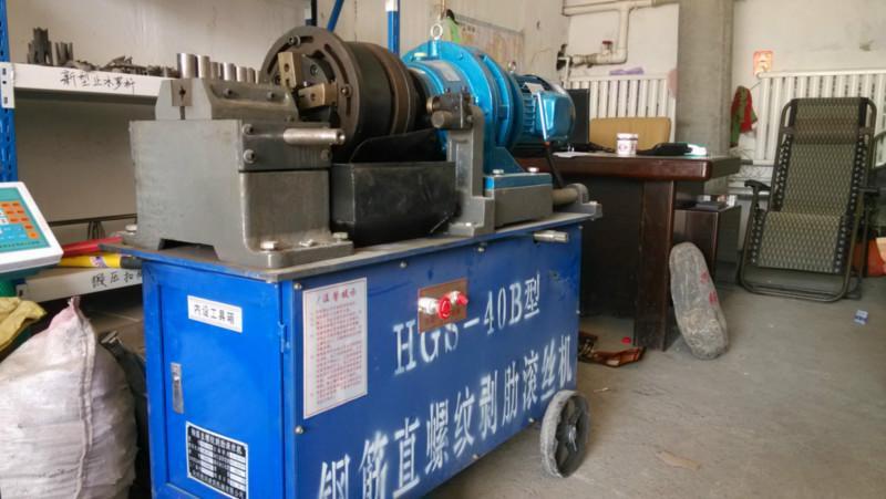 供应乌鲁木齐滚丝机销售用途:钢筋直螺纹滚压机。主要用于建筑工程带肋钢