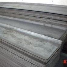 3mm止水钢板新疆厂家 各种型号加工订做图片