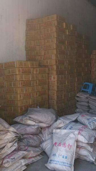 供应乌鲁木齐市钉子批发价格/钉子扎丝建材市场报价