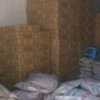 供应新疆新华凌市场土产区钉子批发/建材扎丝钉子批发价格