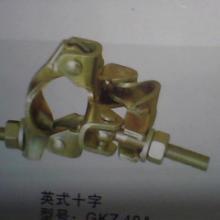 供应新疆新型钢板扣件价格.国标过检扣件。扣件图片