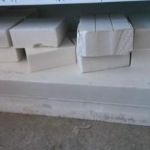 供应普通挤塑板厂家报价 新疆普通挤塑板厂家报价