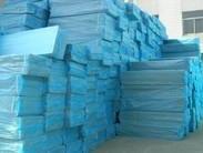 新疆挤塑板最大的销售商供应商价格图片