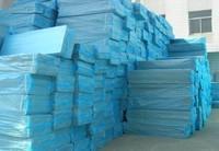 新疆挤塑板厂家批发报价