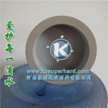 供应研磨PCD/PCBN用陶瓷砂轮/刀磨砂轮