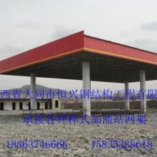 供应大同加油站设备,大同加油站设备直销,大同加油站设备