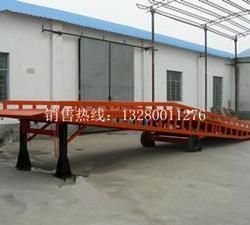 江苏移動式液壓登車橋江蘇移動式液壓登車橋無錫出售液壓登車橋