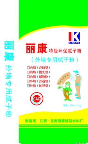 腻子粉包装厂家供应_腻子粉包装厂家供应供货