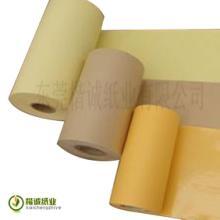 供应白色离型纸,黄色离型纸,牛皮离型纸