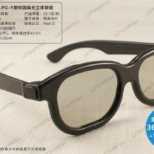 供应3D立体眼镜批发