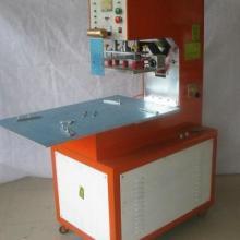 供应高频塑胶熔接机