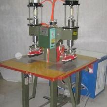 供应热水袋焊接机