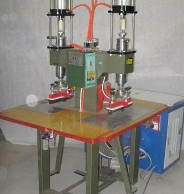 塑胶熔接机图片/塑胶熔接机样板图 (3)