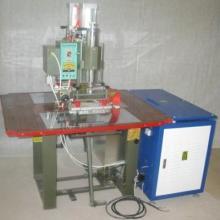 供应高周波塑胶熔接机