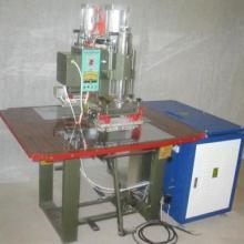 供应PVC夹网布水囊高周波热合机