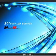 供应20寸专业级液晶监视器