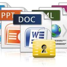 供应文件信息加密软件