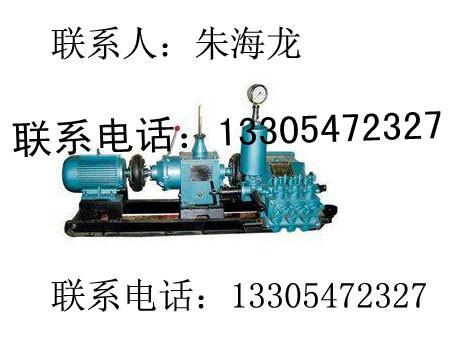 山西山东BW系列泥浆泵销售