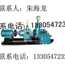 供应加强型BW系列泥浆泵图片