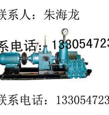 山西山东BW系列泥浆泵图片/山西山东BW系列泥浆泵样板图 (1)