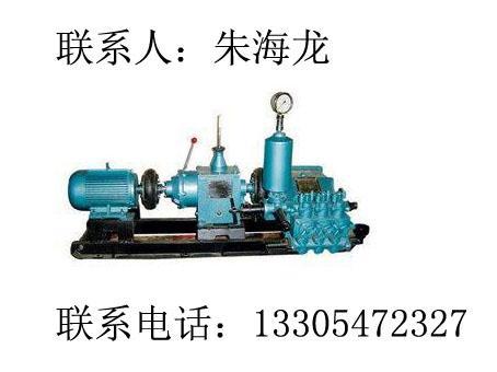 泥浆泵BW系列销售