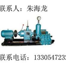 供应泥浆泵BW系列图片