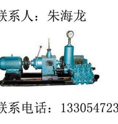 泥浆泵图片/泥浆泵样板图 (1)