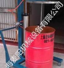 供应55加仑气动搅拌机