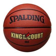 供应篮球供应,有意者请与我们联系