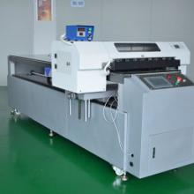 供应金属标牌平板印刷设备