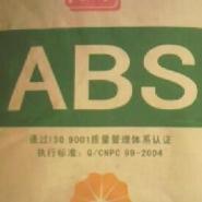 ABS塑料原料图片