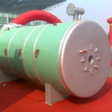 供应卧式导热油锅炉