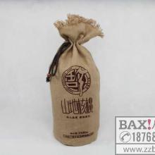 供应麻布土特产包转袋定做 麻布新疆土特产袋-阿克苏核桃袋定做