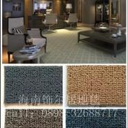 酒店地毯办公室地毯图片