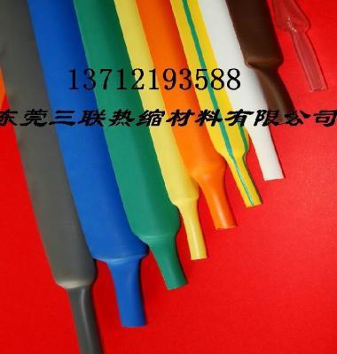 PE热缩套管图片/PE热缩套管样板图 (1)