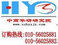 2013-2018年中国特种涂料市场运行状况及投资盈利预测报告