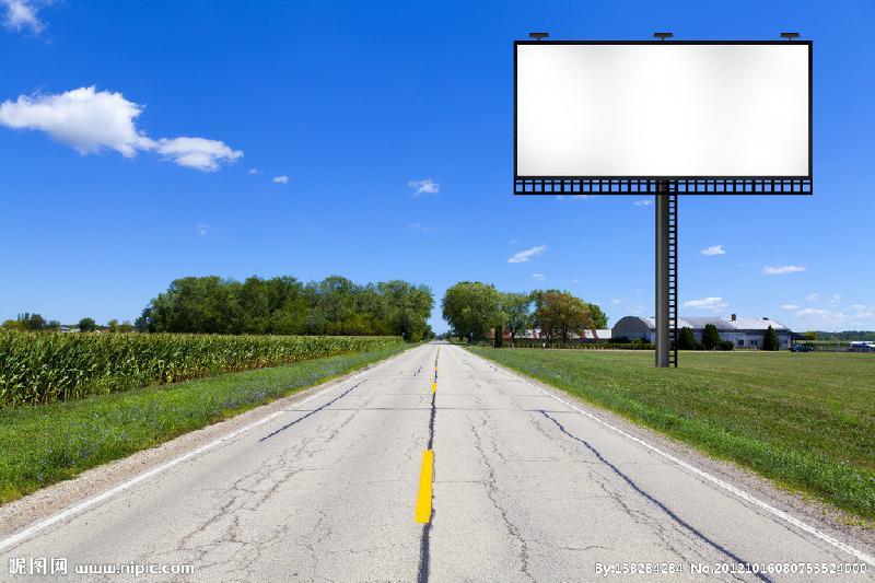 济南大型户外广告牌图片图片