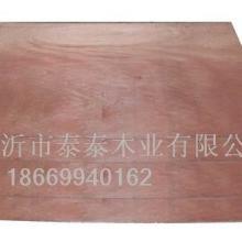 供应包装用多层板刨花板
