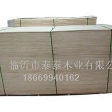 供应包装箱用7厘多层板