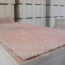供应优质床板多层板