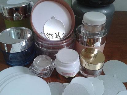 供应日化用品垫片