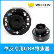 威尔帝USB佳能单反装用跟焦器图片