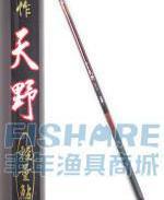 太平洋新款天野轻量鲇10米钓竿图片