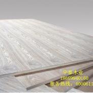 宇泰木业专业生产批发胶合板图片