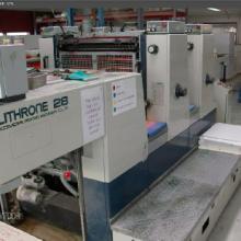 二手罗兰印刷机进口代理
