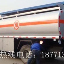 供应山西榆次油罐车价格山西榆次液罐车配置参数